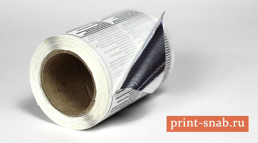 бумажные этикетки полуглянцевые fasson